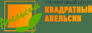 kvadratnyj apelsin - Наши партнеры