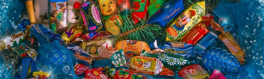 novogodnie podarki - Новогодние подарки
